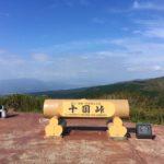 日金山(771m) 岩戸山(734m) 十国峠・静岡県熱海市伊豆山