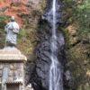 羽衣白糸の滝 お萬の方像・山梨県南巨摩郡早川町