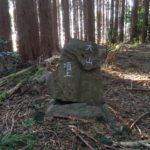 大山(507.5m)・静岡県掛川市大和田