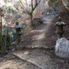 大尾山(661m) 地蔵坊山(531.6m) 顕光寺・静岡県掛川市居尻