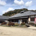 道の駅「花の三聖苑伊豆松崎」
