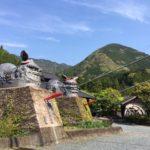 入地山(890.1m)・静岡県浜松市天竜区春野町豊岡