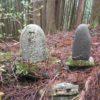 愛宕山(802.1m)・静岡県浜松市天竜区佐久間町