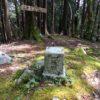 井戸口山(1335.3m)・静岡県浜松市天竜区水窪町山住