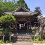 金刀比羅神社(ことひらじんじゃ)・静岡県浜松市浜北区尾野