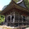 高根神社(高根山古墳)高根山(135.4m)・静岡県浜松市浜北区尾野