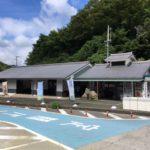 道の駅「宇津ノ谷峠(藤枝側)」