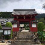 赤岩寺(せきがんじ)・愛知県豊橋市多米町