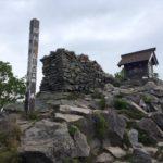 四阿山(吾妻山)(2354m)・鳥居峠