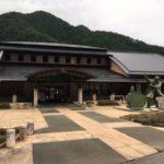 道の駅「遠山郷」