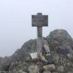 仙丈ヶ岳(3033m)・地蔵尾根松峰ルート