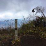 杓子山(1597m) 石割山(1412m) 高座山(1304m) 大平山(1295m) 周回・忍野八海