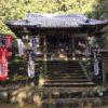 荏柄天神社(天神山 100m)天神山陣地跡・新城市長篠字碁石