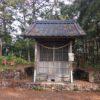愛宕神社(愛宕山 178m)井代古城跡・新城市井代星越