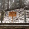 天塚(1112m) 八森山(1256.13m) トサワ山(1358m) 水梨山(1317.49m)・兵越峠