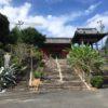 応声教院 片葉の葦(遠州七不思議)・静岡県菊川市中内田